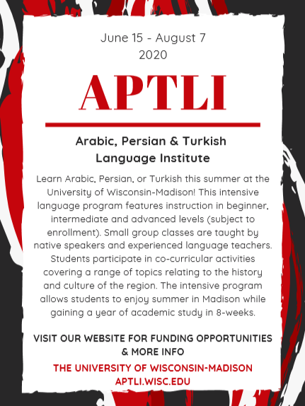 a poster for the 2020 APTLI courses
